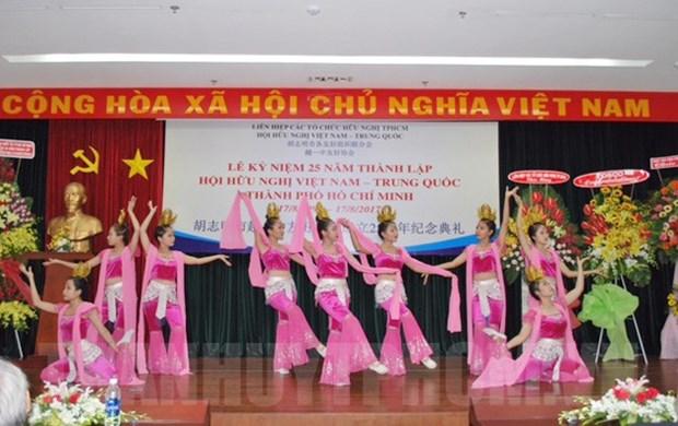 Celebration des 25 ans de l'Association d'amitie Vietnam-Chine de HCM-Ville hinh anh 1