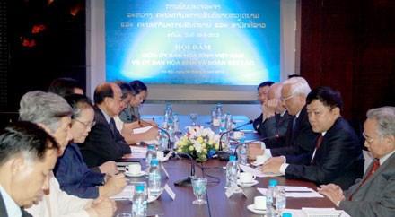 Renforcement de la cooperation entre les deux comites de paix Vietnam-Laos hinh anh 1