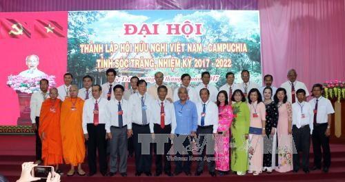 Congres de l'Association d'amitie Vietnam - Cambodge de Soc Trang hinh anh 1
