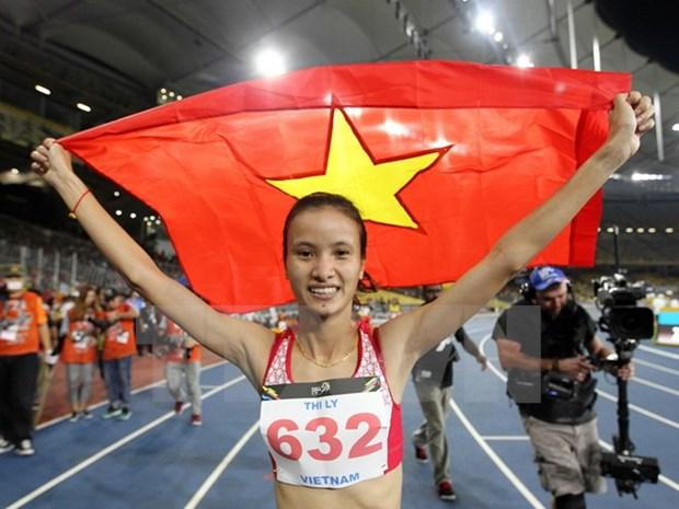 SEA Games 29 : le 23 aout, une journee faste pour le Vietnam hinh anh 1