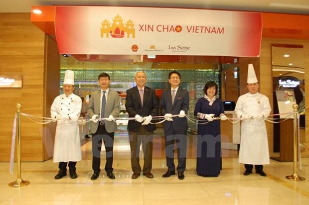 Presentation de la gastronomie vietnamienne a Seoul hinh anh 1