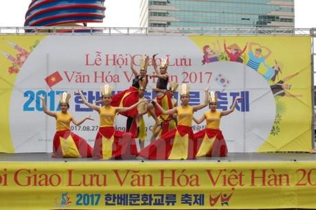 Un echange culturel Vietnam - Republique de Coree a Seoul hinh anh 1
