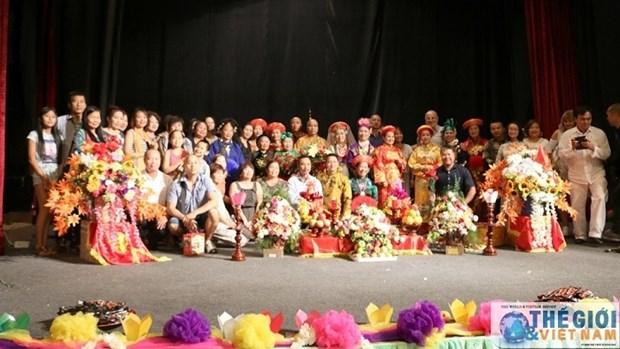 Promouvoir la culture vietnamienne en Bulgarie hinh anh 1