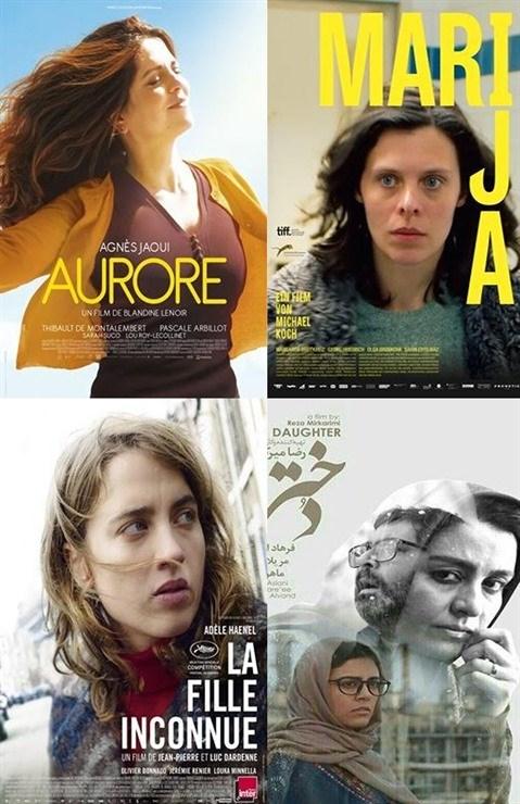 Rendez-vous au 2e Festival international du film d'amour de Mons a Hanoi hinh anh 1