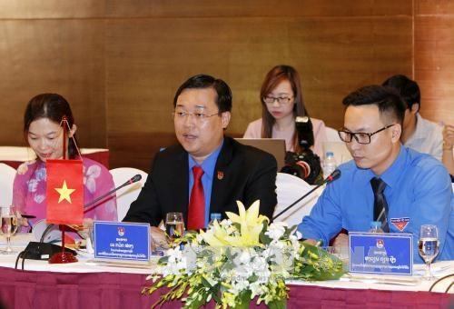 Renforcer la cooperation, l'amitie et la solidarite entre les jeunes vietnamiens et laotiens hinh anh 1