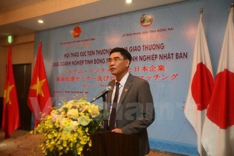Promotion de l'investissement entre Dong Nai et le Japon hinh anh 1
