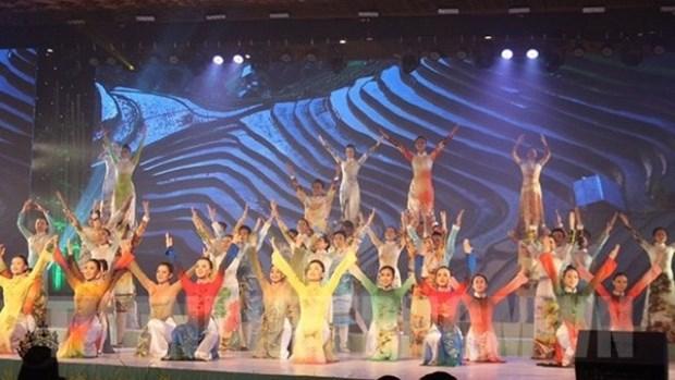 Diner de gala «Pays merveilleux» a Ho Chi Minh-Ville hinh anh 1