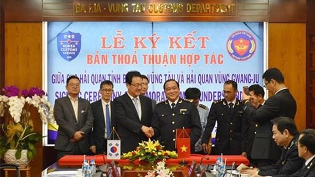 Vietnam - R. de Coree : renforcement de la cooperation decentralisee dans la douane hinh anh 1