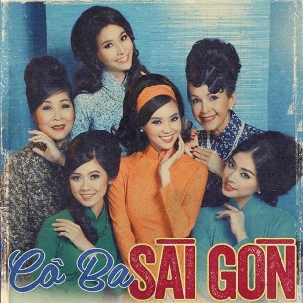 Un film vietnamien au festival de film de Busan hinh anh 1