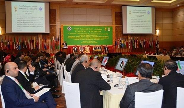 Ouverture de la Conference du Conseil executif de l'Assemblee parlementaire asiatique hinh anh 1