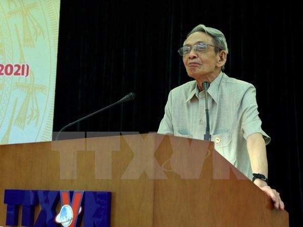 Deces de Do Phuong, ancien directeur general de la VNA hinh anh 1