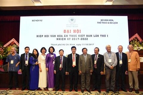 Lancement de l'Association de la culture culinaire vietnamienne hinh anh 1