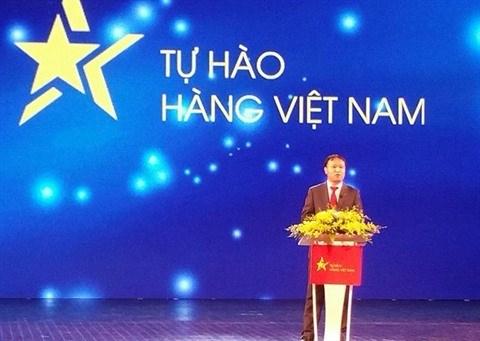 Promotion de la consommation des marchandises vietnamiennes hinh anh 1