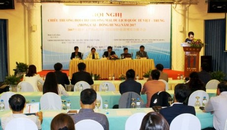 Bientot la foire internationale du commerce et du tourisme Vietnam-Chine hinh anh 1
