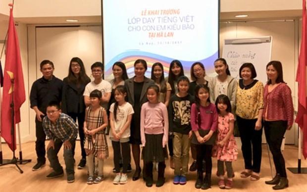 Pays-Bas: Premier cours de langue vietnamienne en faveur des enfants de Viet kieu hinh anh 1