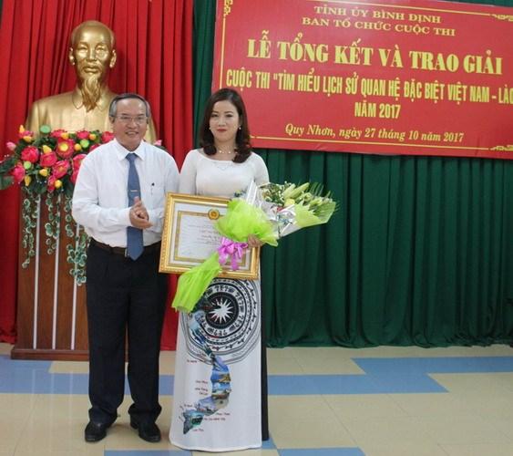Binh Dinh : remise des prix du concours d'etude sur l'histoire des relations Vietnam-Laos hinh anh 1