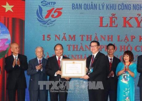 Le technopole de Ho Chi Minh-Ville appele a devenir un grand centre d'innovation hinh anh 1