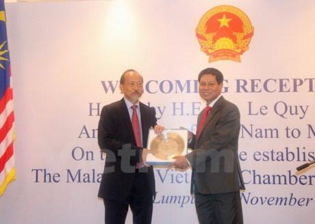 La Chambre du commerce Malaisie-Vietnam voit le jour hinh anh 1