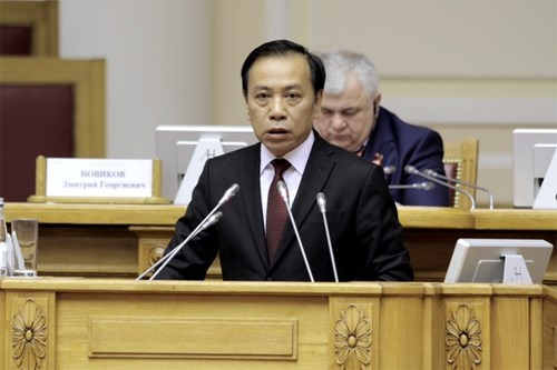 Le Vietnam assiste a la rencontre des Partis communistes et ouvriers hinh anh 1