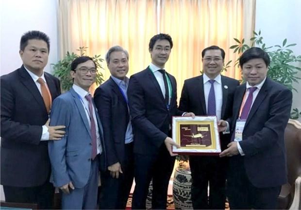 Da Nang travaille avec l'AIIB et le WEF hinh anh 1