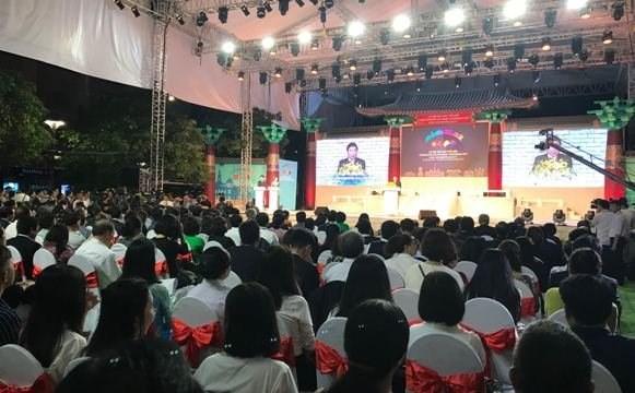 Ouverture du Festival mondial des cultures Ho Chi Minh-Ville – Gyeongju 2017 hinh anh 1