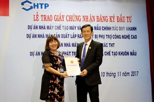 Industrie auxiliaire : Ho Chi Minh-Ville accueille quatre nouveaux projets hinh anh 1