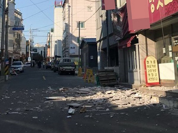 Message de condoleances a la Republique de Coree suite au seisme a Pohang hinh anh 1