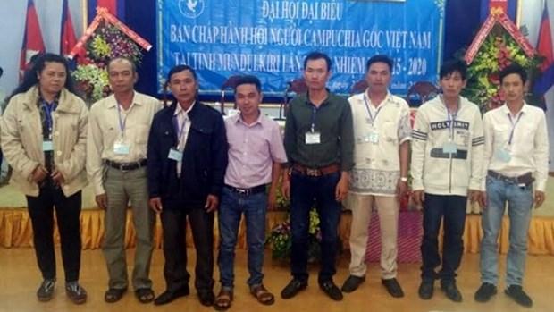 Le 1er Congres de l'Association des Cambodgiens d'origine vietnamienne de la province de Mondulkiri hinh anh 1