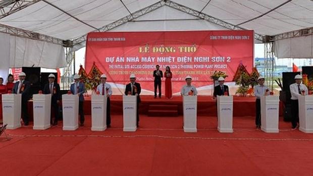Vietnam : l'IDE atteint 33 milliards de dollars sur les onze mois de 2017 hinh anh 1