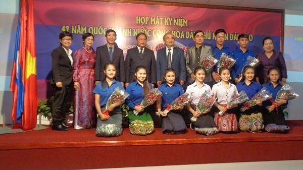 Ho Chi Minh-Ville celebre la 42e Fete nationale du Laos hinh anh 1