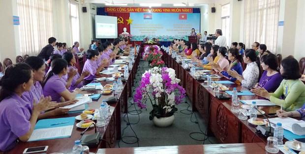 Vietnam-Cambodge : des femmes cooperent pour une ligne frontaliere de paix et de cooperation hinh anh 1