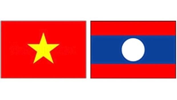 Felicitations pour la Fete nationale du Laos hinh anh 1