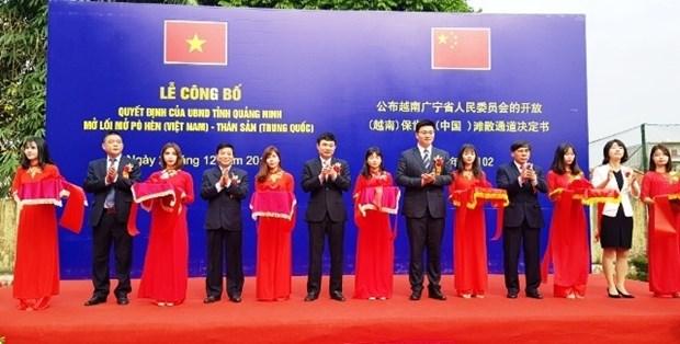 Renforcer les echanges frontaliers entre le Vietnam et la Chine hinh anh 1