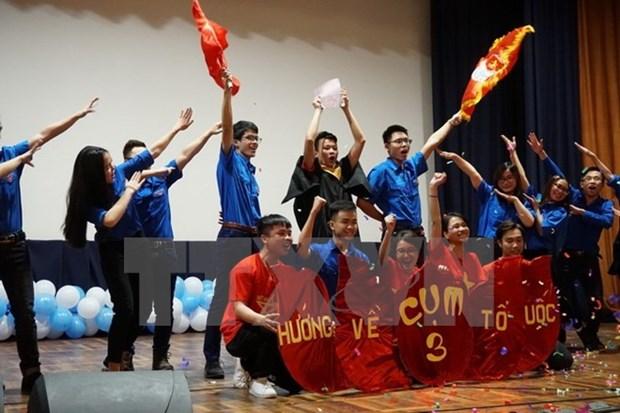 Concours de leadership des jeunes Vietnamiens en Russie hinh anh 1
