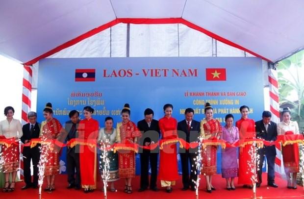 Le Vietnam aide le Laos a construire une imprimerie hinh anh 1