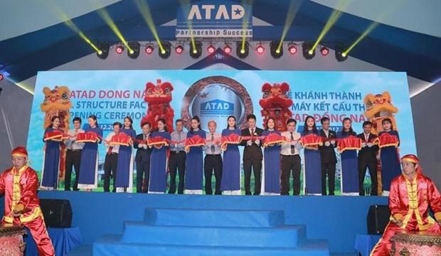 Inauguration d'une usine de structures d'acier de 40 millions de dollars a Dong Nai hinh anh 1