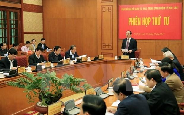 Tran Dai Quang preside la 4e session du Comite national de pilotage de la reforme judiciaire hinh anh 1