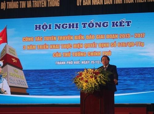 Conference-bilan sur le travail d'information sur la mer et les iles hinh anh 1