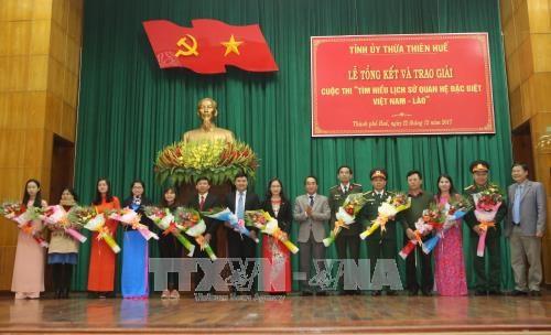 Remise des prix du concours d'etude sur l'histoire des relations Vietnam-Laos hinh anh 1