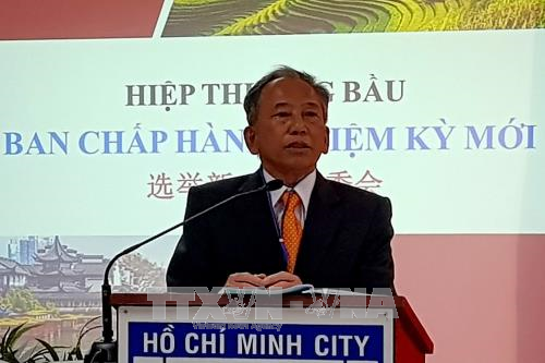 Congres de l'Association d'amitie Vietnam-Chine de Ho Chi Minh-Ville hinh anh 1