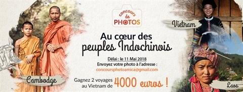 Lancement du concours photographique