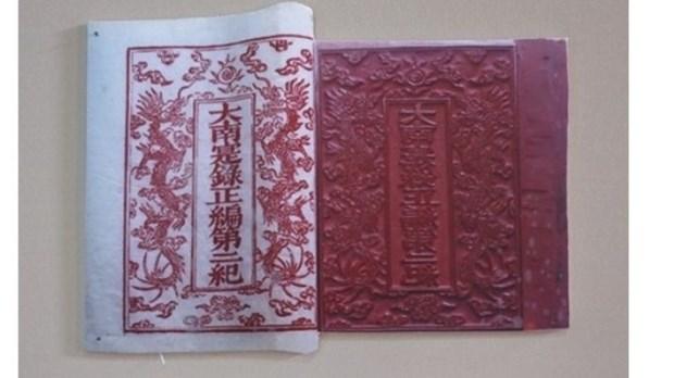 Plusieurs expositions sur la dynastie des Nguyen auront lieu en 2018 hinh anh 1