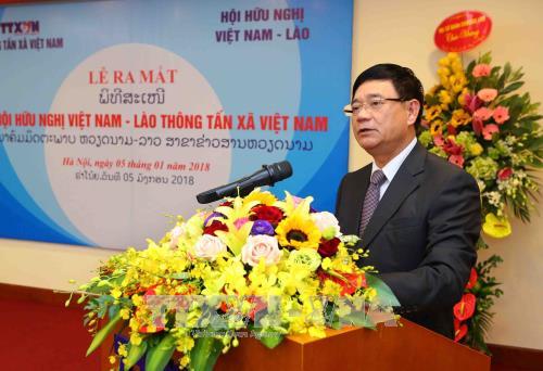 L'antenne de l'Association d'amitie Vietnam-Laos de la VNA voit le jour hinh anh 1