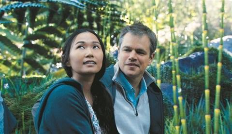 Une actrice d'origine vietnamienne nommee pour un Golden Globe hinh anh 1