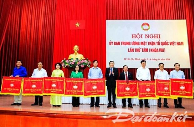 Le Front de la Patrie du Vietnam souligne l'importance de la lutte contre la corruption hinh anh 1