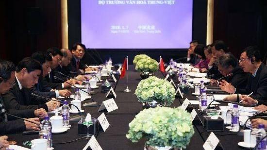 Vietnam - Chine : Renforcement de la cooperation dans le tourisme hinh anh 1