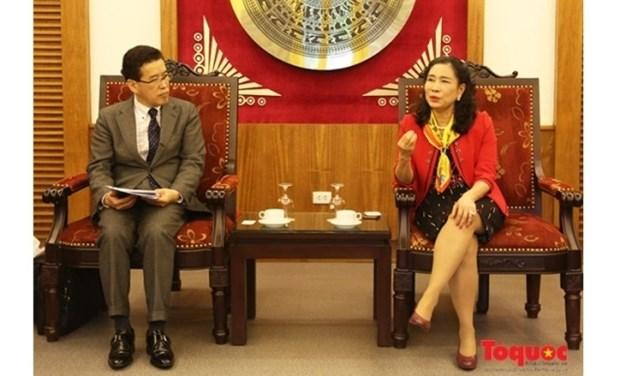 Le Vietnam souhaite cooperer avec l'Universite japonaise de Sanno dans la formation des cadres hinh anh 1