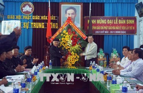 An Giang: celebration du 98e anniversaire de la naissance du fondateur du bouddhisme Hoa Hao hinh anh 1