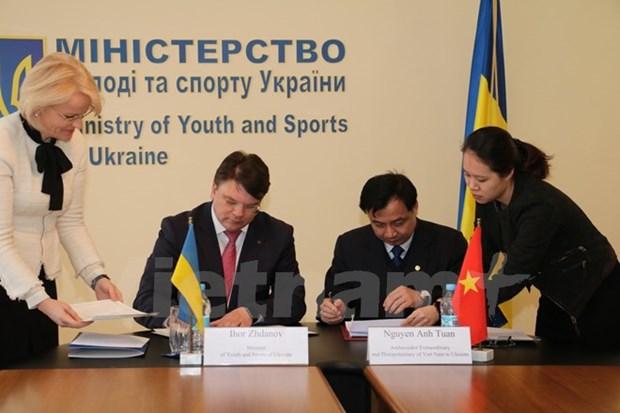 Le Vietnam et l'Ukraine renforcent leur cooperation dans le secteur sportif hinh anh 1