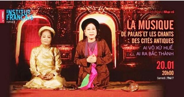 La musique de palais et les chants des cites antiques hinh anh 1